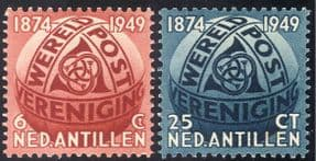 Netherlands Antilles 1949 Universal Postal Union/ UPU/ Posthorns/ Post Horns/ Globe/ Communications 2v (n43325)