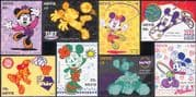 Nevis 1994  Disney/ Sports/ Games/ Mickey/ Basketball/ Football/ Volleyball/ Dancing  8v set  s5541x