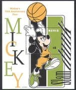 Nevis 1998 Disney  /  Mickey Mouse  /  Basketball  /  Sports  /  Games  /  Animation 1v m  /  s (d00237