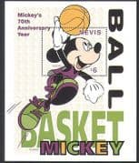 Nevis 1998 Disney  /  Mickey Mouse  /  Basketball  /  Sports  /  Games  /  Animation 1v m  /  s (d00238)