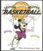 Nevis 1998 Disney  /  Mickey Mouse  /  Basketball  /  Sports  /  Games  /  Animation 1v m  /  s (d00240)