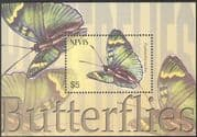 Nevis 2003 Butterflies/ Insects/ Nature/ Conservation/ Butterfly 1v m/s (s6242)