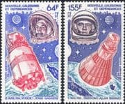 New Caledonia 1981 Space Flight 20th Anniversary/ Yuri Gagarin/ Alan Shepard/ Rockets/ Astronauts/ Cosmonauts/ Transport 2v set (n23193)