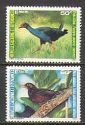 New Caledonia 1985 Birds  /  Nature  /  Thrush 2v set (n22394)
