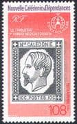 New Caledonia 1986 Stockholmia '86/ Stamp-on-Stamp/ StampEx/ S-on-S 1v (n42130)