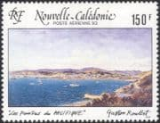 New Caledonia 1993 Pacific Painters/ Art/ Artists/ Paintings/ Boats/ Harbour/ Sail/ Transport 1v (n44877)