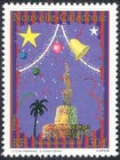 New Caledonia 1994 Christmas/ Greetings/ Star/ Bell/ Baubles/ Palm Tree 1v (n44137)