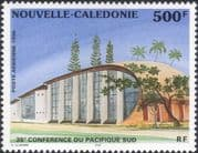 New Caledonia 1995 Conference Centre/ Buildings/ Architecture/ Palm Trees/ Nature 1v (n45364)
