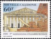 New Caledonia 1995 Palace/ Maps/ Assembly Chamber/ Buildings/ Government/ Architecture 1v (n46217)