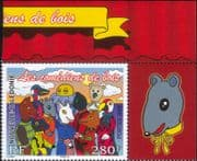New Caledonia 2006 Cat/ Dog/ Owl/ Turtle/ Animals/ /Parrot/ Duck/Birds/ Animation 1v + lbl (n31707b)
