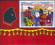 New Caledonia 2006 Cat/ Dog/ Owl/ Turtle/ Animals/ /Parrot/ Duck/Birds/ Animation 1v + lbl (n31707c)