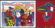 New Caledonia 2006 Cat/ Dog/ Owl/ Turtle/ Animals/ /Parrot/ Duck/Birds/ Animation 1v + lbl (n31707e)