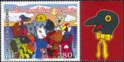 New Caledonia 2006 Cat/ Dog/ Owl/ Turtle/ Animals/ /Parrot/ Duck/Birds/ Animation 1v + lbl (n31707g)