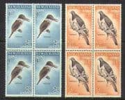 New Zealand 1960 Birds  /  Health  /  Kingfisher 2v blks n20663