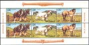 New Zealand 1984 Horses/ Working Animals/ Ploughing/ Nature/ Transport/ Health Fund 6v m/s (b6780)