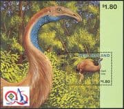 "New Zealand 1996 ""Taipei '96"" Stamp Exhibition/ StampEx/ Giant Moa/ Extinct Birds/ Prehistoric 1v m/s (b5975)"