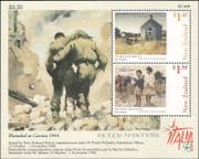 New Zealand 1998 Soldiers/ Church/ Children/ Art/ Paintings/ StampEx 2v m/s (n16548)