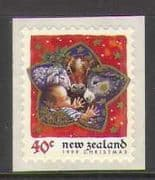New Zealand 1999 Christmas  /  Animated 1v s  /  a (n20647)