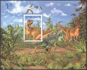 New Zealand/NZ 1993 Prehistoric Animals/ Dinosaurs/ Reptiles/ Nature 1v m/s (s411)