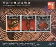 New Zealand (NZ) 1997 Maori Crafts/ Basket/ Spear/ Gourd/ StampEx 3v m/s (n16549)