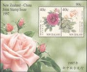 New Zealand (NZ) 1997 Roses/ Flowers/ Nature/ China Joint Issue 2v s-t m/s (n16558)