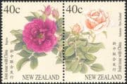 New Zealand/NZ 1997 Roses/ Flowers/ Nature/ Plants/ China Joint Issue 2v s/t pr (n44596)