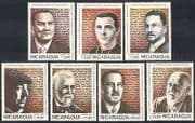 Nicaragua 1986 National Libraries  /  Writers  /  Authors  /  Books  /  People 7v set (n40869)