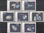 Nicaragua 1987 Satellites/ Space/ Rockets/ Capsules/ Communications 7v set (n43291)
