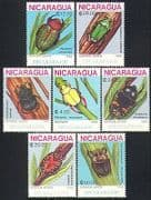 Nicaragua 1988 Insects  /  Beetles  /  Bugs  /  Nature 7v set b7377
