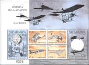 Nicaragua 2000 Planes/ Aircraft/ Balloon/ Aviation/ Military/ Transport 6v m/s (n42782)