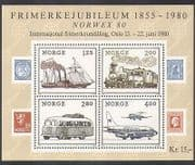 Norway 1980 Trains  /  Rail  /  Bus  /  Coach  /  Planes  /  Ships  /  Transport  /  StampEx 4v m  /  s (n37596)