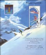 "NZ 1994 Helicopter /Sports/ Skiiing/ Tourism/ ""Hong Kong '94"" StampEx/ Transport 1v m/s (n14428)"