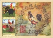 NZ - New Zealand 2005 YO Rooster/ Birds/ Animals/ Nature/ Zodiac/ Fortune/ Greetings 2v m/s (n17251)