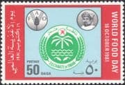 Oman 1981 FAO/ World Food Day/ FFH/ Wheat/ Fish/ Tree/ Welfare/ Animation 1v (n32751)
