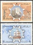 Oman 1986 Sailing Ships/ Sail/ Transport/ Maps/ Boats/ Nautical/ Statue of Liberty 2v set (n30172)