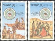 Oman 1986 Scouts/ Scouting/ 17th Arab Scout Camp/ Youth/ Leisure 2v set (n30173)