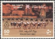 Oman 1987 Police Day/ Camels/ Law/ Order/ Animals/ Nature/ Transport/ Ship/ Buildings 1v (n30196)