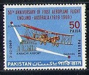 Pakistan 1969 Planes  /  Aviation  /  Transport 1v n29455