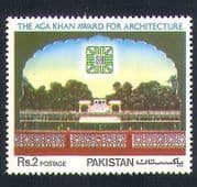 Pakistan 1980 Architecture  /  Buildings  /  Trees  /  Gardens  /  Nature  /  Awards 1v (n34055)