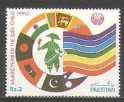 Pakistan 1990 Girl  /  Flags  /  Health  /  Welfare 1v (n24781)