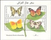 Palestinian Authority 1998  Butterflies/ Insects/ Nature/ Wildlife/ Butterfly  4v m/s  (b3780)
