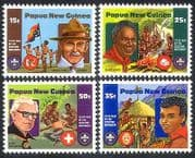 Papua New Guinea (PNG) 1982 Baden-Powell  /  Scouts  /  Scouting  /  Camp Fire 4v set n40085