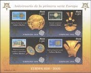 Peru 2005 Europa Stamps 50th/ Gold Jewellery/ S-onS/ Art/ Craft 4v m/s (n34842b)