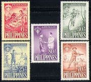 Philippines 1959 Scouts  /  Fire  /  Cycling  /  Bikes  /  Archery  /  Jamboree 5v set (n28745)