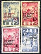 Philippines 1961 Scouts  /  Scouting  /  Camp Fire  /  Jamboree Surcharge 4v set (n28744)