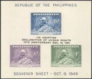 Philippines 1963 UN Human Rights 15th Anniversary/ UPU/ Statue imperforate m/s o/p (n42141)