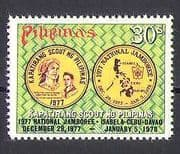 Philippines 1977 Scouts  /  Jamboree  /  Leisure 1v (n25304)