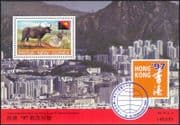 PNG/Papua New Guinea 1997 Year of Ox/ YO/ Cattle/ StampEx/ Nature/ Flag 1v m/s (s3142)