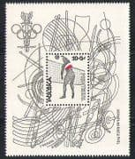 Poland 1976 Sports  /  Games  /  Olympics  /  Volleyball m  /  s n32286