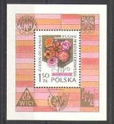 Poland 1978 Flowers  /  Plants  /  Nature  /  Youth 1v m  /  s (n24102)